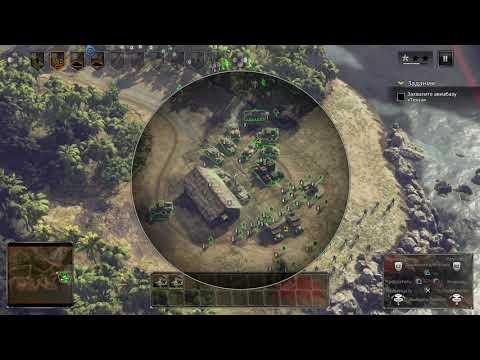 Sudden Strike 4 COMPLETE EDITION японцы  