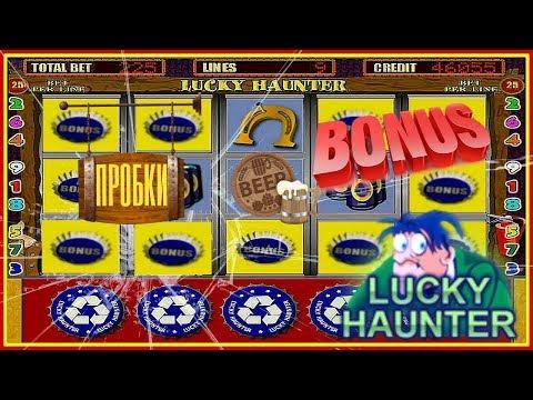 Игровой автомат zombirthday производитель