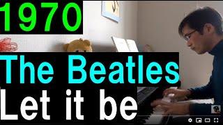 ビートルズ レットイットビー  ポールマッカートニー The Beatles Let it be  弾いてみた 国ちゃん ピアノソロ ピアノ 初心者 初級 中級 定番