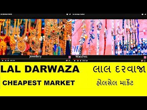 Lal Darwaza Ahmedabad | Market | Cheapest Market | Cheapest Market of India | Walk Through