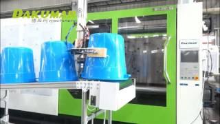 Plastic injection molding machine --Dakumar Machinery
