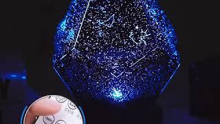 C149 별자리 무드등 실내등