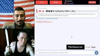 видео Русское chat рулетка