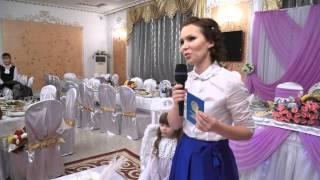 Выездная регистрация брака Алматы