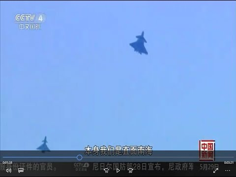 PLA Southern Theater Command Showing off J-20 in Drill