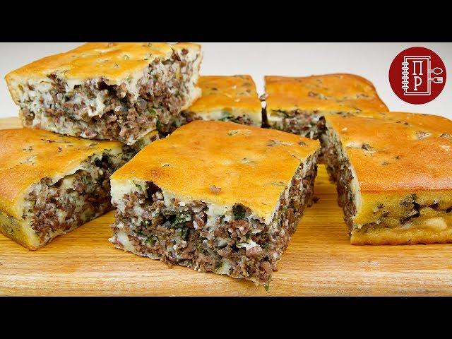 Изображение Быстрый Пирог с Фаршем, Заливное Тесто Рецепт!