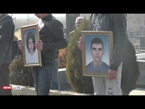 Տեսանյութ.  Նոր Հաճնում հողին հանձնեցին գազի թունավորումից մահացած ընտանիքին