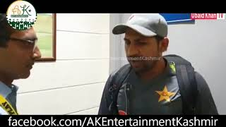 Pakistan vs Newzealand 2018 - AK Entertainment Rawalakot -  - Funny Pahaari Dubbed