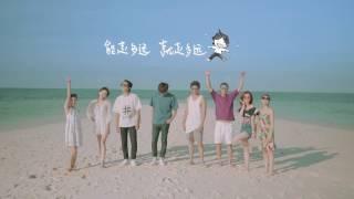 [ENG SUB]华晨宇《寻》-《花儿与少年 冒险记》主题曲MV 4月23日开播