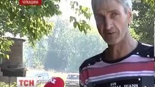 На Черкащині люди вимагають доступ до ставка