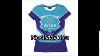футболки с москва(, 2017-01-08T19:47:35.000Z)