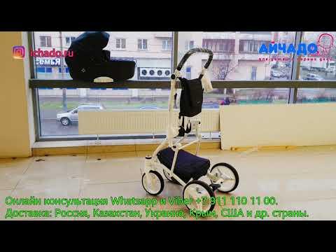Новинка 2019 г.! Детская коляска Bebetto Torino. А может RIKO MARLA?