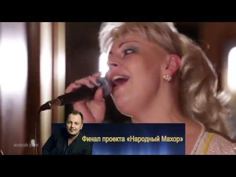 Прекрасно спели  Елена Конькова и Ярослав Сумишевский - Беловежская пуща Песняры