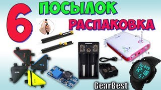 LiitoKala Lii - 202, Aili powerbank, DC-DC Step Up ♦ Розпакування 6 посилок з Aliexpress