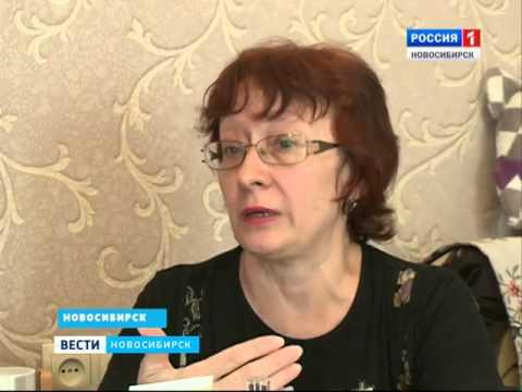 Центр здоровья вынуждает жительниц Новосибирска оф