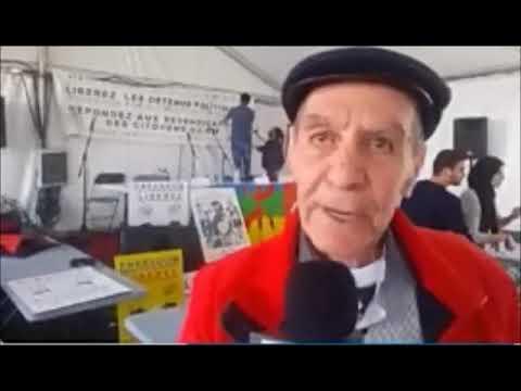 Hirak du Rif: Un message éloquent  du chercheur Rifain Ali El Idrissi aux Rifain