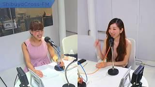 中澤祐子 http://readyme.jp/interviews/toplady/... 渋谷クロスFM http...