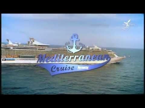 การสัมมนาระดับผู้นำ 2559 ฉลอง 30 ปี แอมเวย์ประเทศไทย ล่องเรือสำราญเมดิเตอร์เรเนียน