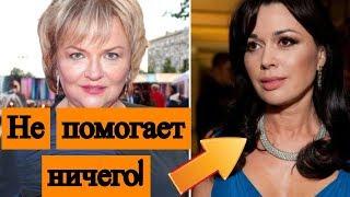Александра Яковлева высказалась о больной раком анастасии Заворотнюк