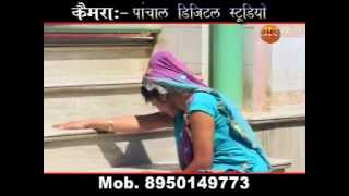 Ek Lal Tu Dede Baba Artist Naresh Uchana & Anamika Bawa 09996631410
