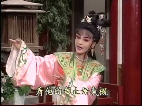 福氣神爺~王蘭花 - YouTube