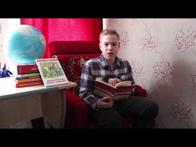 Изображение предпросмотра прочтения – АлександрЮдин читает произведение «Книги в красном переплёте» М.И.Цветаевой