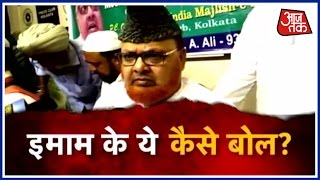 Muslims Who Work For BJP Will Be Beaten Up