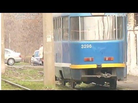 Семья попала под трамвай