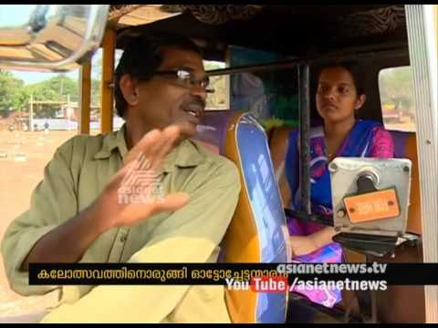 Auto drivers are ready to welcome Kannur School Kalosavam