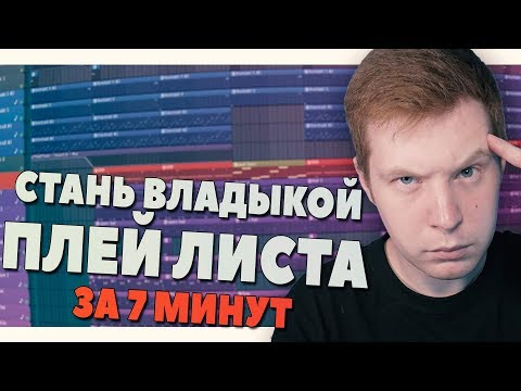 Fl studio видеоуроки торрент