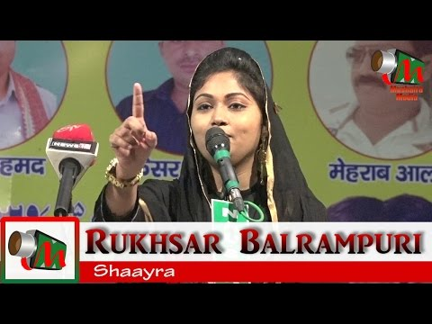 Rukhsar Balrampuri, Sheohar Bihar Mushaira 2017, Org. SHEOHAR YOUTH CLUB, Mushaira Media