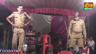 संगीत दौलत की जंग उर्फ गंगा बनी डाकू भाग – 5 रमुवापुर सीतापुर की नौटंकी diksha nawtanki 6393362758