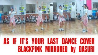 AS IF IT'S YOUR LAST DANCE MIRRORED COVER BLACKPINK