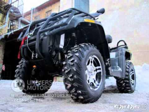 Квадроцикл wels ATV 800   2