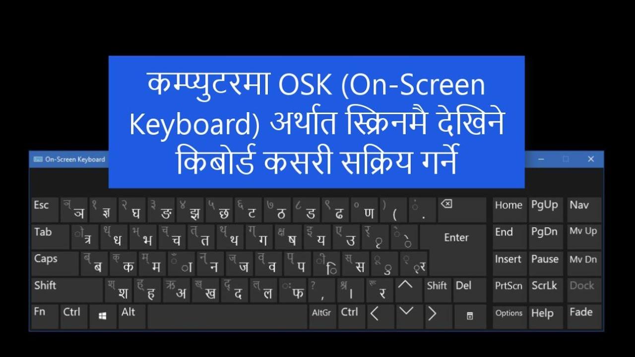 How to enable Nepali On-screen Keyboard OSK in Windows 10 • Nepali