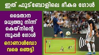 Harry Kane Scores A Stunning Goal In Injury Time To Beat Juventus | Oneindia Malayalam