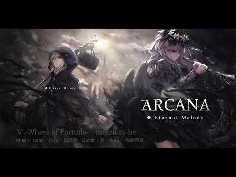 2017冬 C93 12/29 Eternal Melody 「ARCANA」 XFD