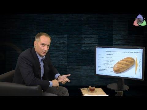 «ВТО: Исполнение приговора» (2 часть)