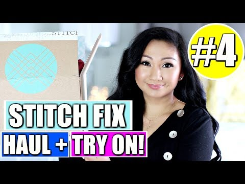 STITCH FIX UNBOXING + TRY ON HAUL!   DECEMBER 2017