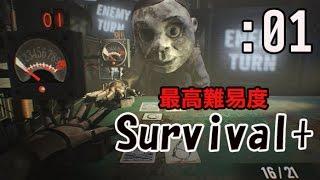 バイオハザード7DLC「21」Survival+で10人勝ち抜き戦 前編