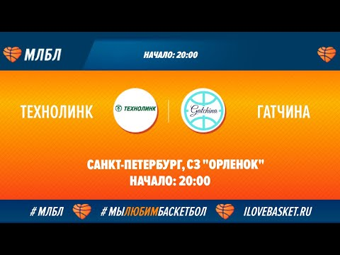 Первая лига СЗФО  Технолинк  -  Гатчина (20.02.2020)