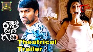 Raju Gari Gadhi Movie Theatrical Trailer   Ashwin Babu, Dhanya Balakrishna