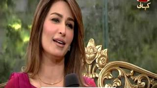 Watch Pakistan Beautiful Actress Reema in Subh e Pakistan with Aamir Liaquat