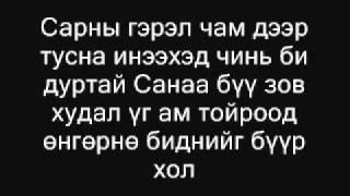 dandii vanquish 7 lyrics mp4