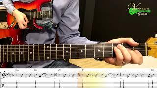 [홀로 된 사랑] 여운 - 기타(연주, 악보, 기타 커버, Guitar Cover, 음악 듣기) : 빈사마 기타 나라