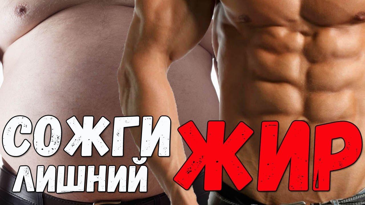 Как похудеть и наростить мышцы