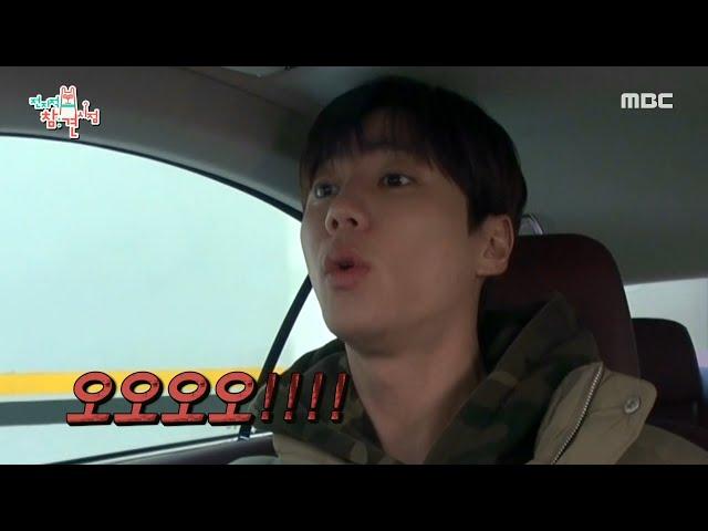 [전지적 참견 시점] 이준영의 드림카 등장?! 허세 끝판왕 매니저의 깜짝 선물...!!!, MBC 210123 방송