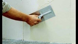 Шпаклевка стен своими руками Обучение