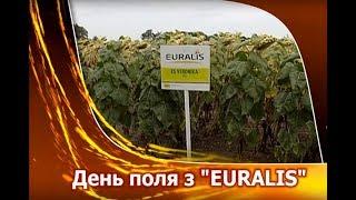 Село і Люди. День поля з EURALIS