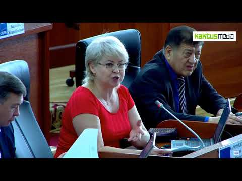 Ирина Карамушкина предложила способы борьбы с Алмазбеком Атамбаевым